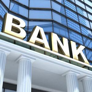 Банки Трубчевска