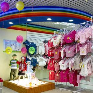 Детские магазины Трубчевска