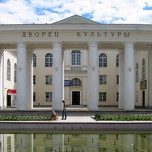 Дворцы и дома культуры Трубчевска