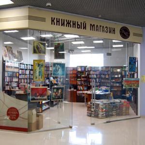 Книжные магазины Трубчевска