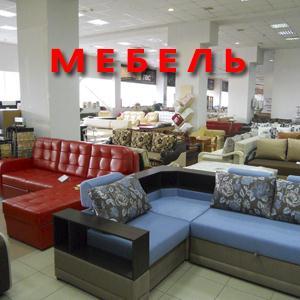 Магазины мебели Трубчевска