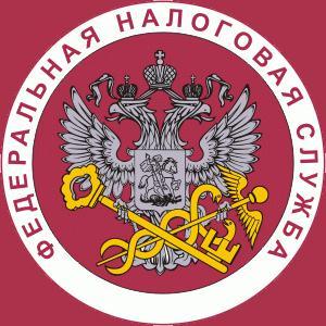 Налоговые инспекции, службы Трубчевска