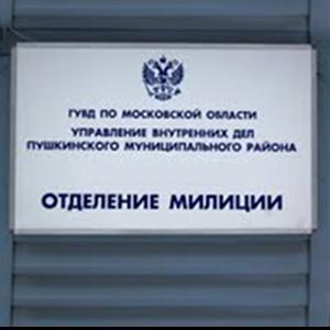 Отделения полиции Трубчевска