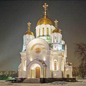 Религиозные учреждения Трубчевска