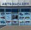 Автомагазины в Трубчевске