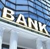Банки в Трубчевске