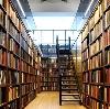 Библиотеки в Трубчевске