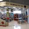 Книжные магазины в Трубчевске