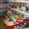 Магазины хозтоваров в Трубчевске