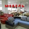 Магазины мебели в Трубчевске