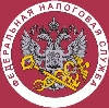 Налоговые инспекции, службы в Трубчевске