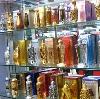 Парфюмерные магазины в Трубчевске