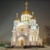 Религиозные учреждения в Трубчевске